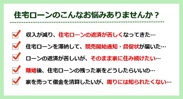 2016-01-23_091548