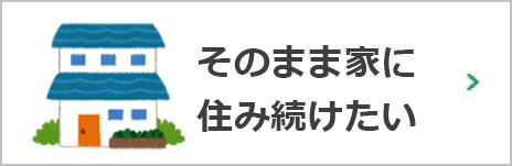 side_banner_01