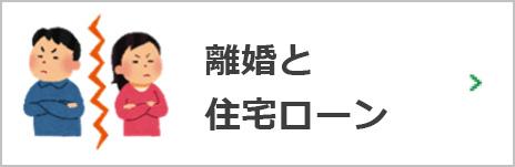 side_banner_02