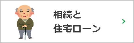 side_banner_03