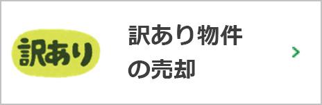 side_banner_04